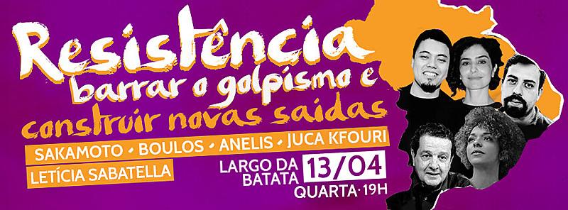 Cartaz de divulgação do ato que ocorre hoje no Largo da Batata (SP)