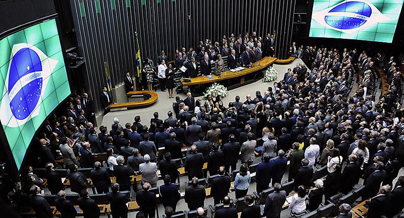 Congresso brasileiro no dia da posse da ex-presidenta Dilma Rousseff