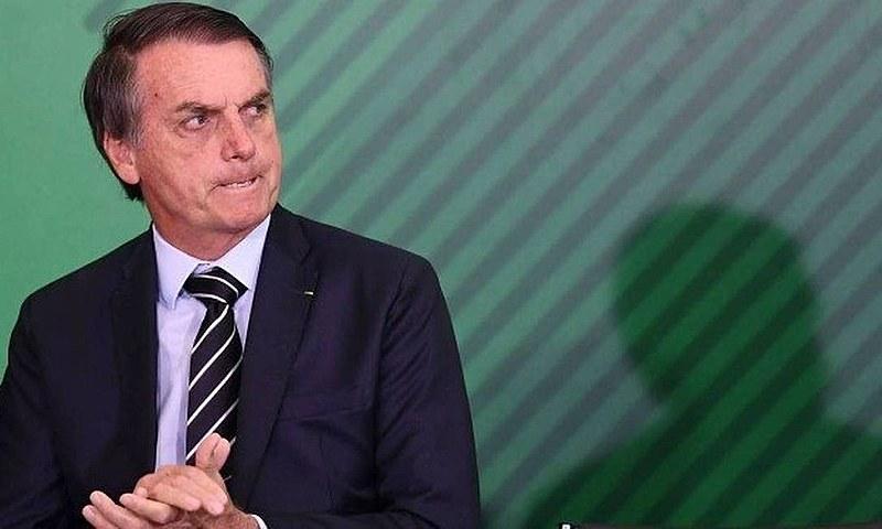 Bolsonaro se firmou como ator político relevante no movimento da direita pelo impeachment da presidenta Dilma Rousseff