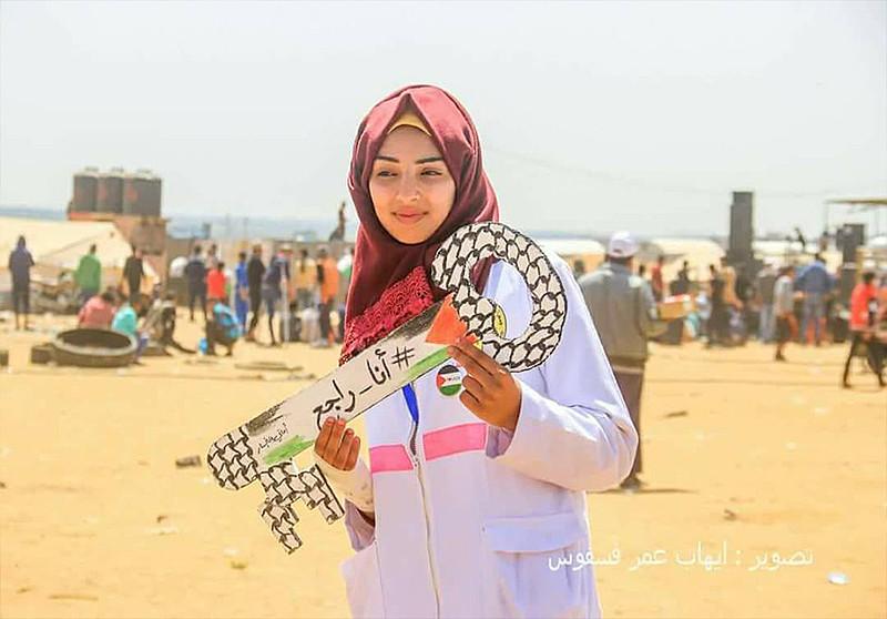 Com a morte da jovem Razan Ashraf Al Najar, o número de vítimas fatais subiu para 126, desde 30 de março