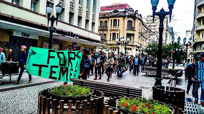 Juventude Sem Terra no Paraná