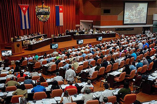 Asamblea Nacional del Poder Popular (ANPP)