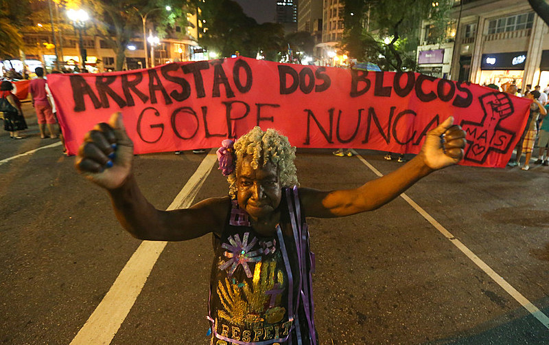 Arrastão dos Blocos no Carnaval de São Paulo (2016)