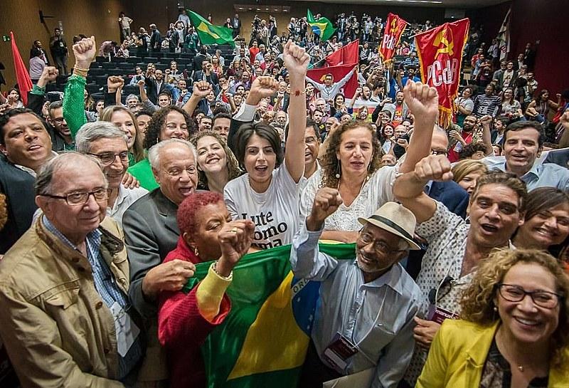 Indicação para vice e possibilidade de coligações serão debatidas pela Comissão Política Nacional da legenda