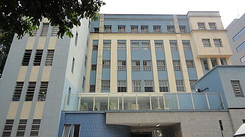 Hospital Maria Amélia Lins é um dos hospitais geridos pela Fhemig