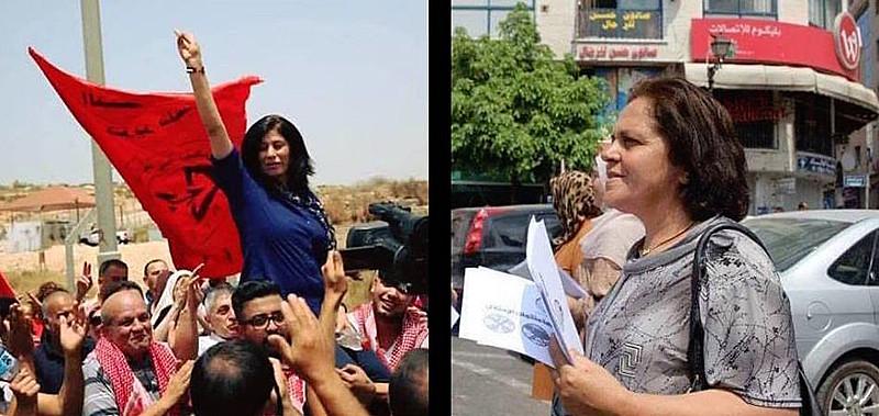 Khalida Jarrar e Khitam Saafin