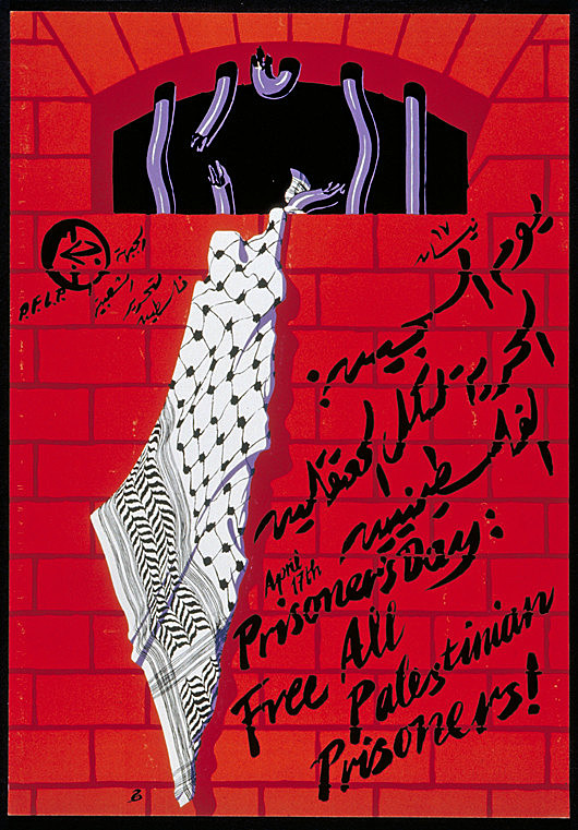 17 de abril é o Dia dos Prisioneiros Palestinos