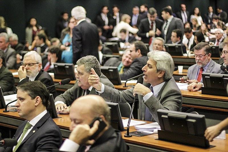 Deputados debatem PEC 287 na comissão especial que analisa a proposta; data da votação em plenário segue indefinida