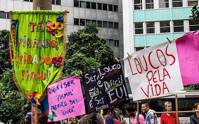 Em 2016, luta antimanicomial reuniu centenas de pessoas no Largo da Carioca, no centro do Rio