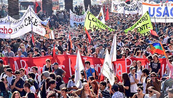 Una marcha en que sucedió en Abril de este año