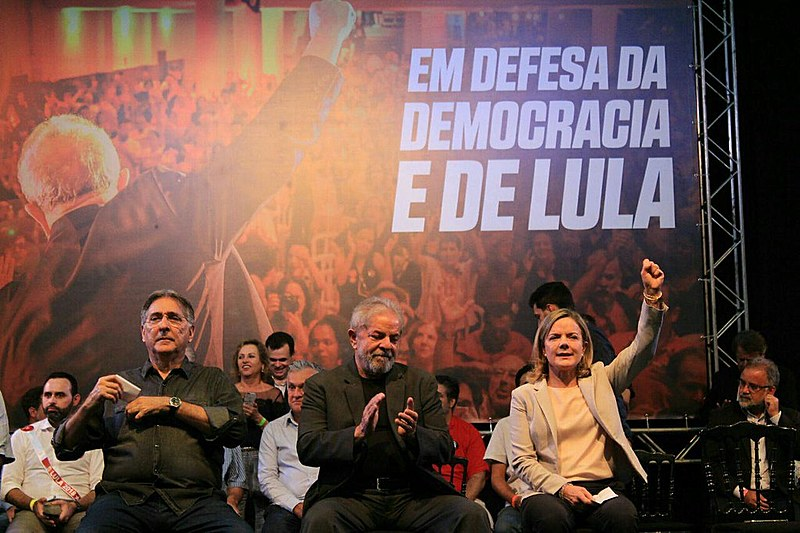 Auditório da Expominas recebeu aproximadamente 2 mil pessoas para o lançamento de pré-candidatura de Lula em BH