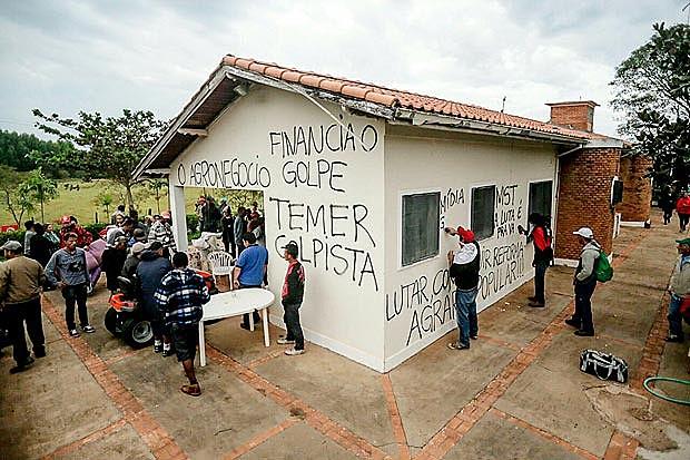 Ocupação faz parte da Jornada Nacional de Lutas organizada pelo MST em todo país nesta terça-feira (25)