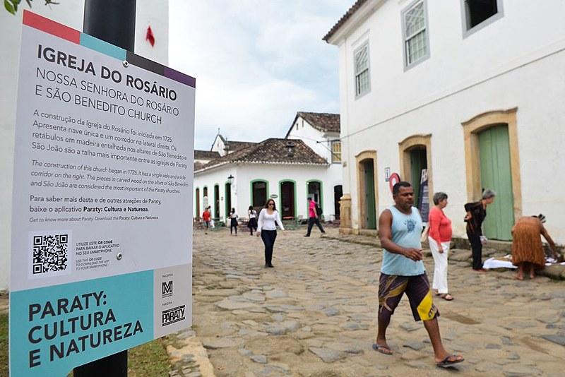 O Brasil está mais perto de ter o seu primeiro Patrimônio da Humanidade Misto reconhecido