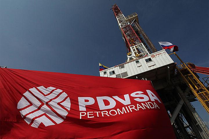 PDVSA é a estatal venezuelana de produção de petróleo; país tem a maior reserva certificada do mundo