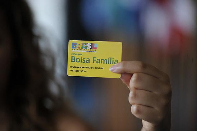 Verba prevista para 2020 é R$ 29,5 bilhões, abaixo dos R$ 32 bilhões direcionados ao programa em 2019
