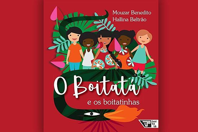 """Em """"O Boitatá e os boitatinhas"""", Mouzar Benedito propõe uma reflexão sobre importância da biodiversidade do campo"""