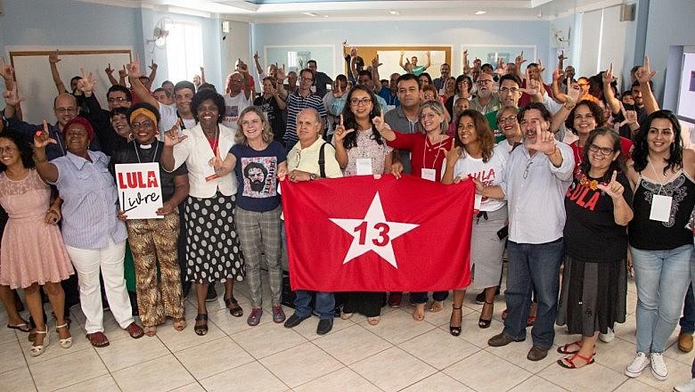 Evento reuniu pessoas de várias cidades e contou com a participação da presidenta do PT, Gleisi Hoffmann, e da deputada Benedita da Silva