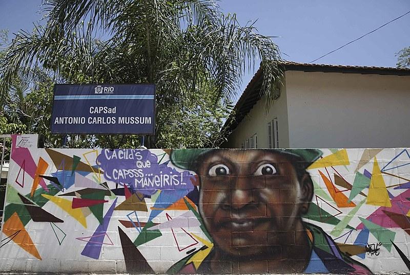 Caps AD III Antônio Carlos Mussum, em Jacarepaguá (RJ), funciona 24 horas para atender a usuários de álcool e outras drogas