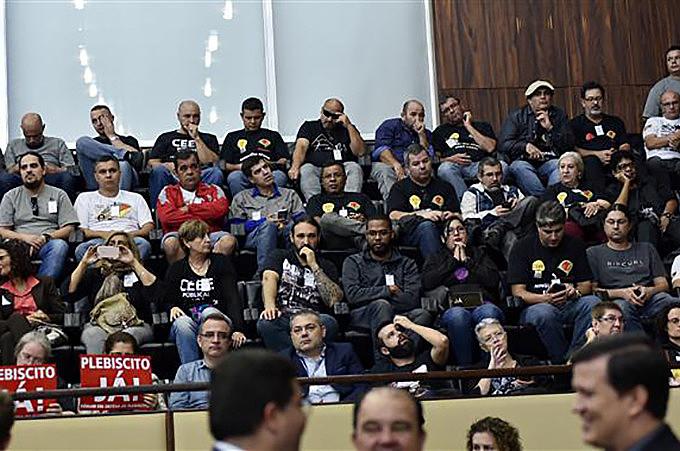 Servidores públicos acompanharam votação na Assembleia Legislativa do Rio Grande do Sul
